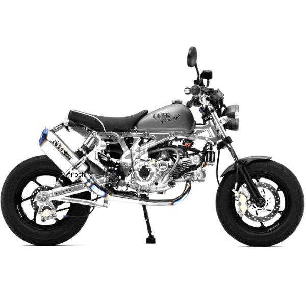 オーヴァー OVER フルエキゾースト TTフォーミュラ RS モンキー フルチタン 13-01-50 HD店