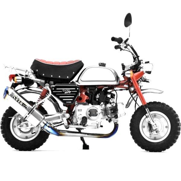 オーヴァー OVER フルエキゾースト TTフォーミュラ RS モンキー FI フルチタン 16-011-50 HD店
