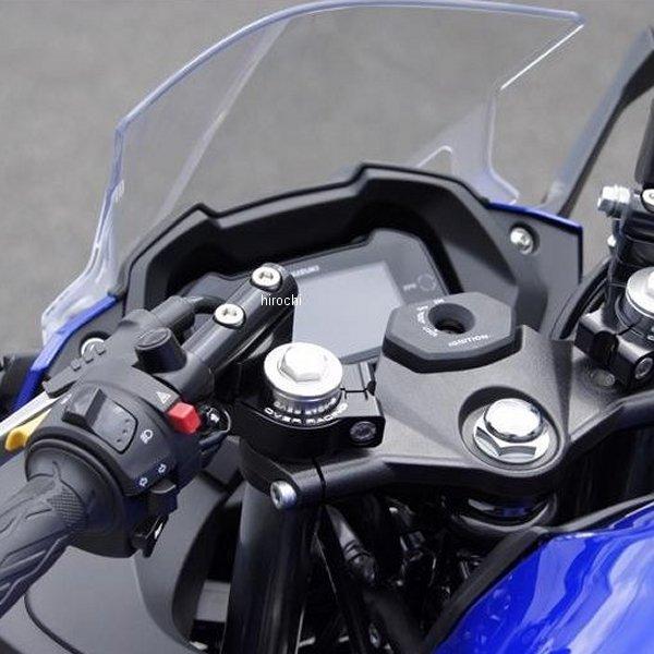オーヴァー OVER ハンドルキット スポーツライディング GSX250R 黒 55-57-11B HD店