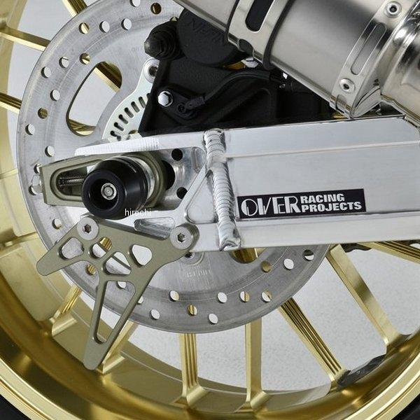 オーヴァー OVER リアアクスルスライダー 18年 Z900RS 59-71-03 HD店