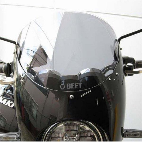ビート BEET 驚きの価格が実現 スクリーン カワサキ Z900RS 価格交渉OK送料無料 HD店 スモーク CAFE 0689-KE3-02