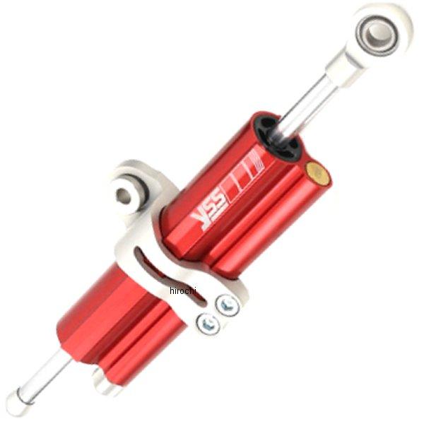 ワイエスエス YSS ステアリングダンパー Bクランプ 全長75mm 赤 124-8810003