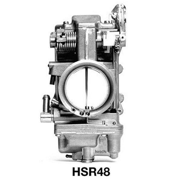 キジマ HSR48 ミミクニキャブ本体 スタンダード ZM-HSR48 HD店
