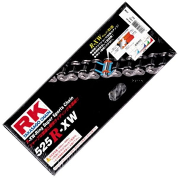 【メーカー在庫あり】 RKエキセル 525R・XW-130 スタンダードシリーズ(525R-XW) チェーン 525RXW130 HD店
