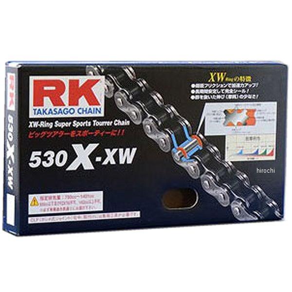 【メーカー在庫あり】 RKエキセル 530X・XW-120 スタンダードシリーズ(530X-XW) チェーン 530X-XW120 HD店