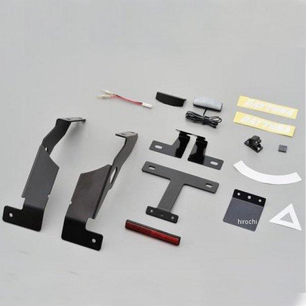 【メーカー在庫あり】 デイトナ LEDフェンダーレスキット GSX-R125、GSX-S125 99479 HD店