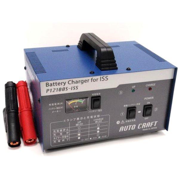 オリオンオートクラフト アルプス計器 自動車用充電器アイドリングストップ車充電器 P12100S-ISS HD店