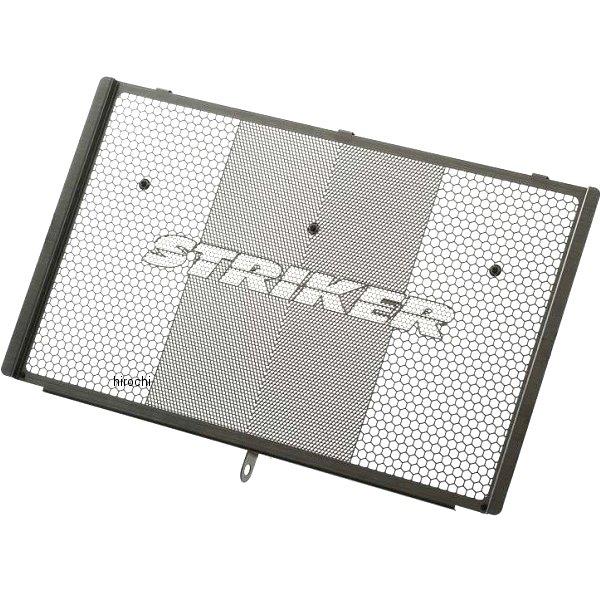 ストライカー STRAIKER ラジエターコアガード GSX-R125ABS SS-CG147 HD店