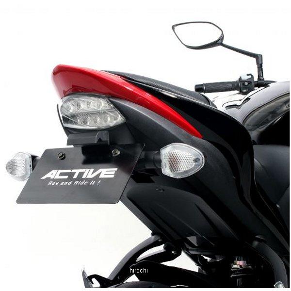 【メーカー在庫あり】 アクティブ ACTIVE フェンダーレスキット 15年-17年 GSX-S1000 黒 1155036 HD店