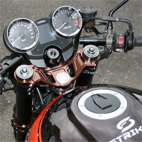 Gクラフト TOPブリッジ セパハン 黒 Z900RS 61181 HD店