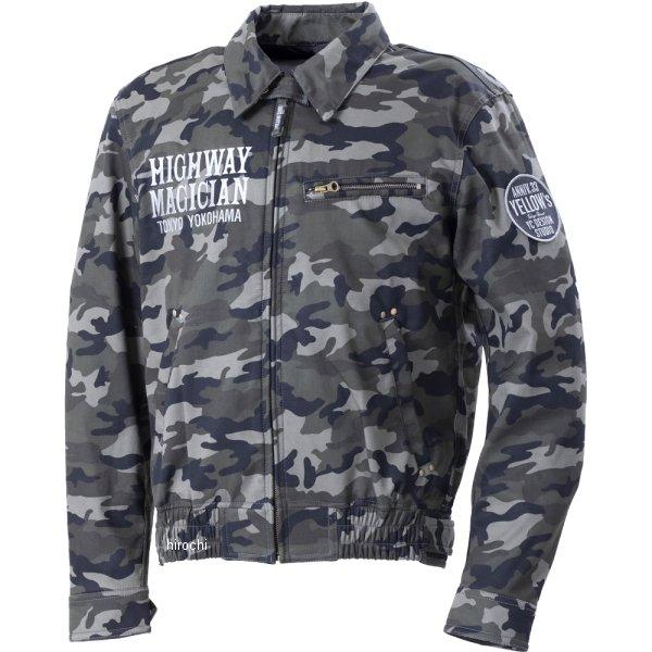イエローコーン YeLLOW CORN 2020年春夏モデル コットンツイルジャケット カモ Sサイズ YB-0100 HD店