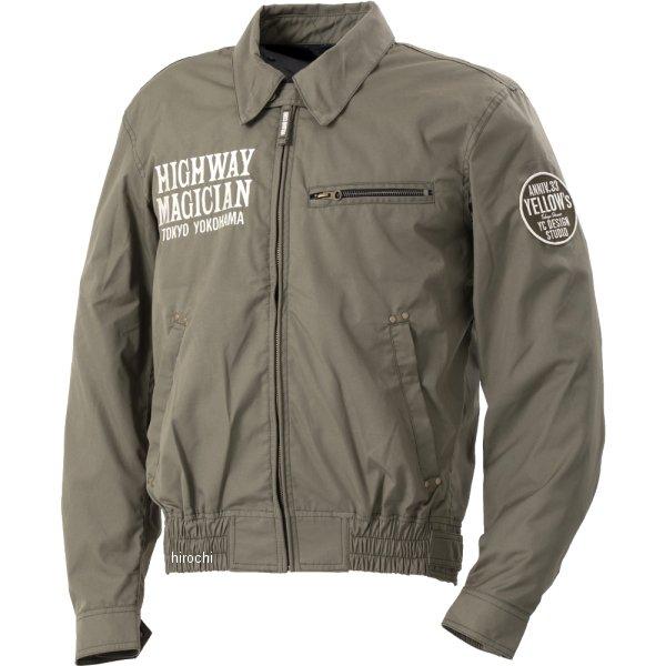イエローコーン YeLLOW CORN 2020年春夏モデル コットンツイルジャケット カーキ 3LWサイズ YB-0100 HD店