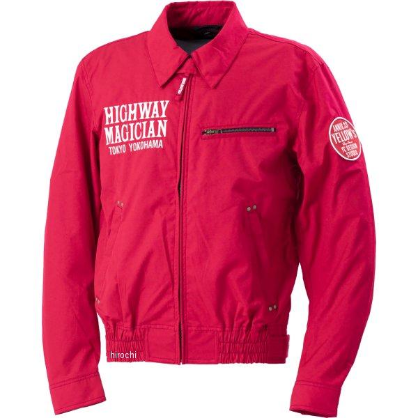 イエローコーン YeLLOW CORN 2020年春夏モデル コットンツイルジャケット 赤 Lサイズ YB-0100 HD店