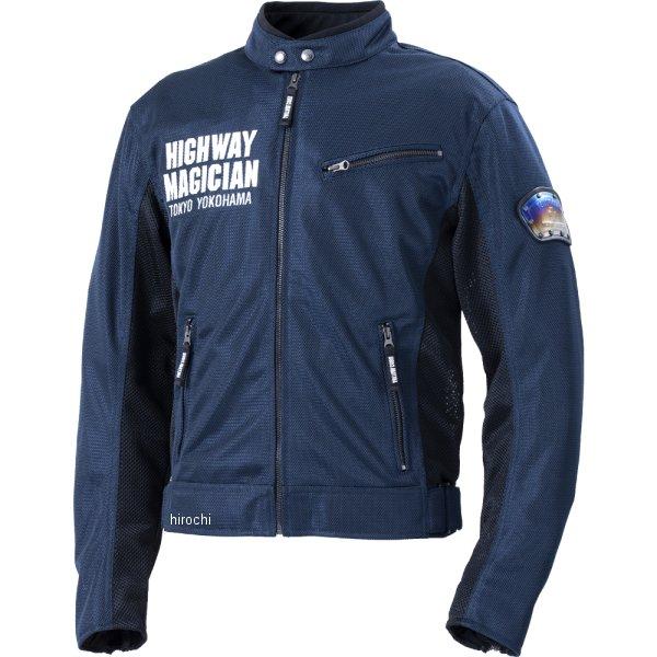 【即納】 イエローコーン YeLLOW CORN 2020年春夏モデル メッシュジャケット ネイビー 3LWサイズ YB-0101 HD店