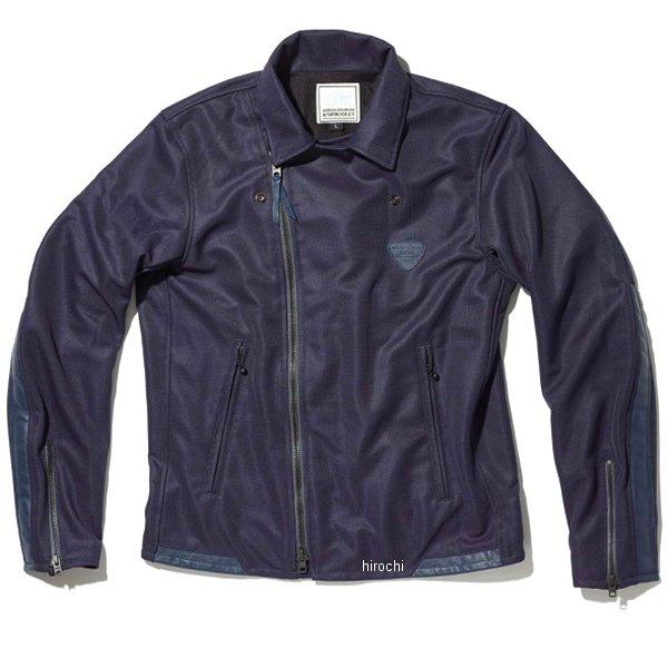 カドヤ KADOYA 2020年春夏モデル メッシュジャケット MARKSMAN ネイビー Sサイズ 6254 HD店