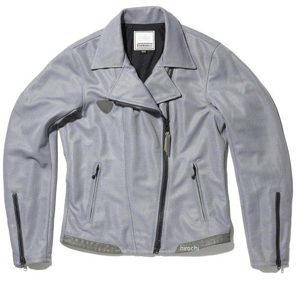 カドヤ KADOYA 2020年春夏モデル メッシュジャケット MARKSMAN レディース グレー WMサイズ 6254 HD店
