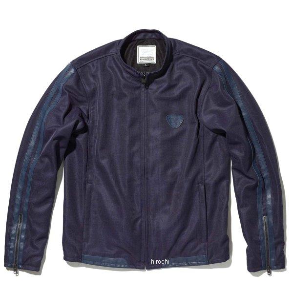 カドヤ KADOYA 2020年春夏モデル メッシュジャケット THOMPSON ネイビー LLサイズ 6255 HD店