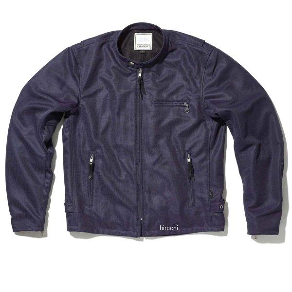 カドヤ KADOYA 2020年春夏モデル メッシュジャケット MR-2 ネイビー Lサイズ 6256 HD店