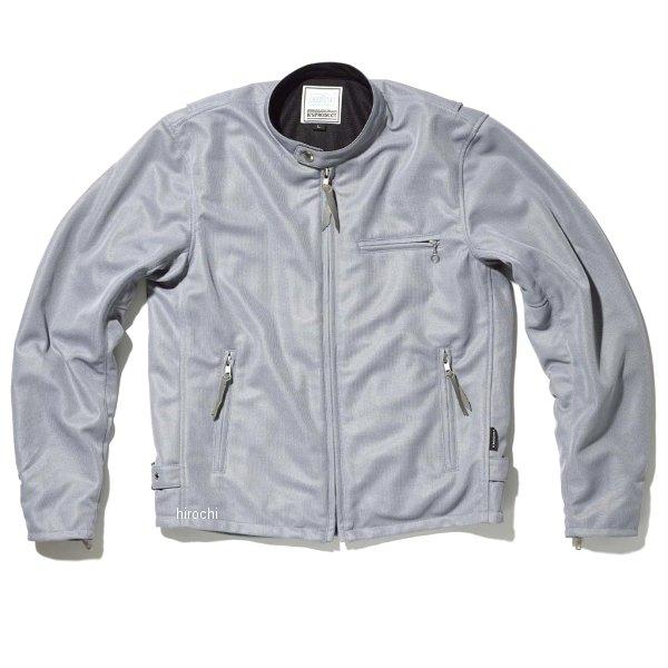 カドヤ KADOYA 2020年春夏モデル メッシュジャケット MR-2 グレー 3Lサイズ 6256 HD店