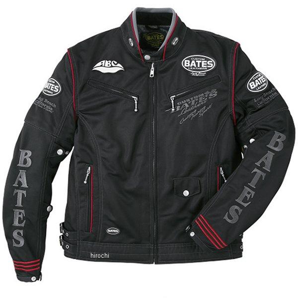 ベイツ BATES 2020年春夏モデル 2Wayメッシュジャケット 赤 XXLサイズ BJ-M2013TT HD店