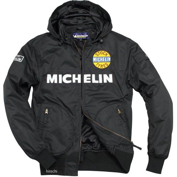 ミシュラン MICHELIN 2020年春夏モデル ナイロンジャケット 黒 Lサイズ ML20102S HD店