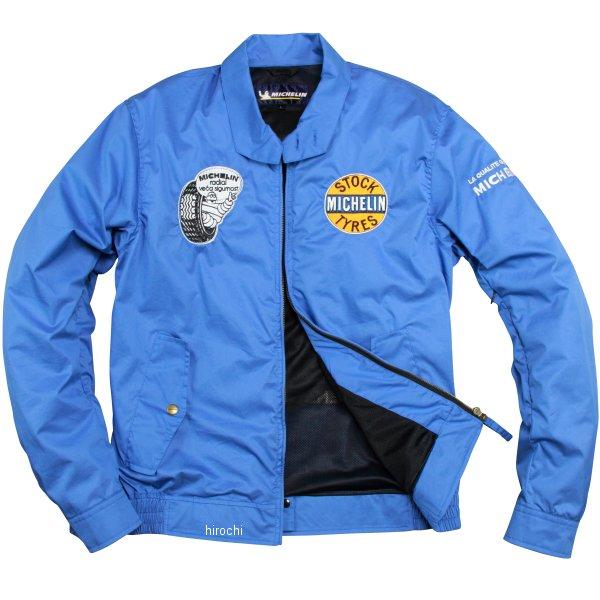 ミシュラン MICHELIN 2020年春夏モデル ナイロンジャケット 青 L2W (L/2XL)サイズ ML20103S HD店