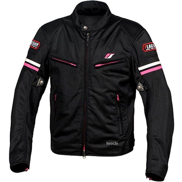 フラッグシップ FLAGSHIP 2020年春夏モデル スマートライドメッシュジャケット ピンク 3Lサイズ FJ-S195 HD店