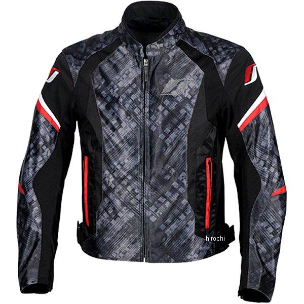 フラッグシップ FLAGSHIP 2020年春夏モデル ヴァンキッシュジャケット 黒 LLサイズ FJ-S207 HD店
