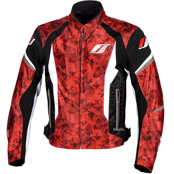 【メーカー在庫あり】 フラッグシップ FLAGSHIP 2020年春夏モデル ヴァンキッシュジャケット 赤 3Lサイズ FJ-S207 HD店