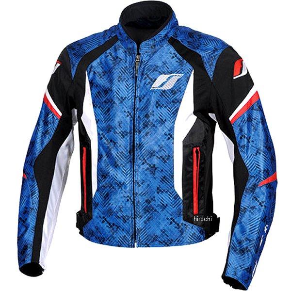 フラッグシップ FLAGSHIP 2020年春夏モデル ヴァンキッシュジャケット 青 3Lサイズ FJ-S207 HD店