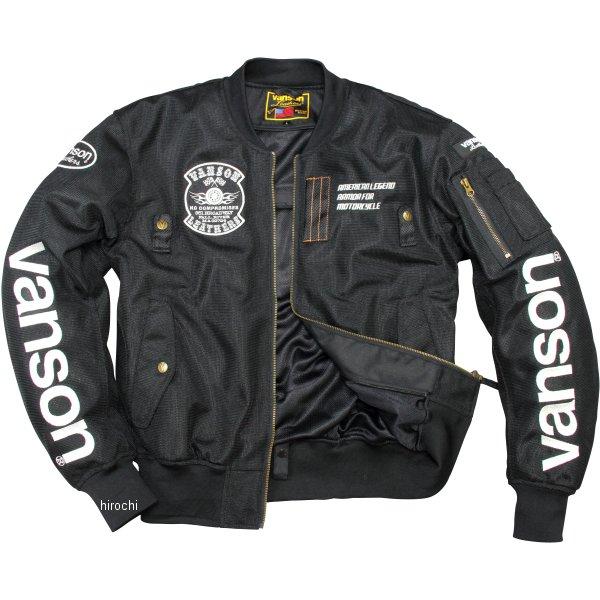 バンソン VANSON 2020年春夏モデル メッシュジャケット 黒/白 Lサイズ VS20102S HD店