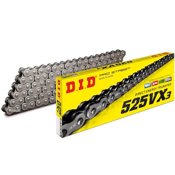 DID 大同工業 チェーン 525VX3シリーズ スチール 150L カシメ 4525516392402 HD店