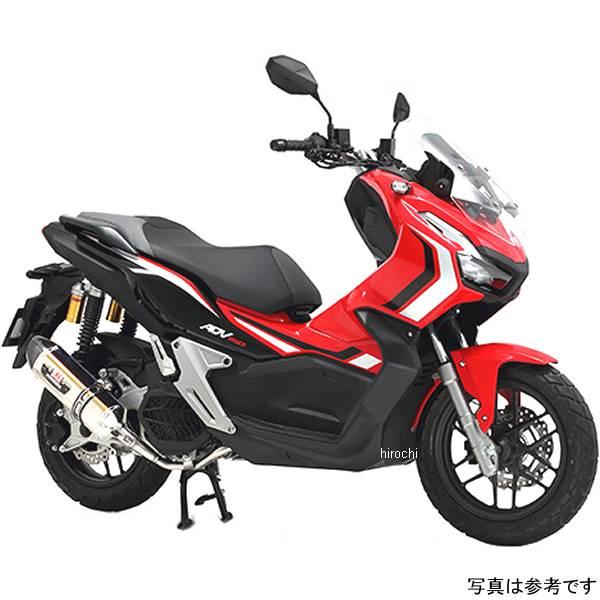 ヨシムラ 機械曲 R-77S サイクロン EXPORT SPEC 政府認証 ADV150 サテンフィニッシュ/カーボンエンド 110A-43C-5130 HD店