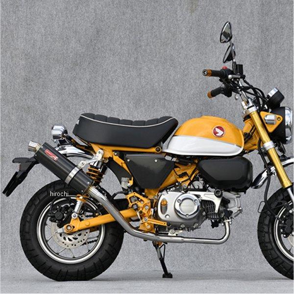 ヤマモトレーシング スリップオンマフラー SEPC-A ダウン 18年以降 モンキー125 カーボン JMCA認証 10132-71SCJ HD店