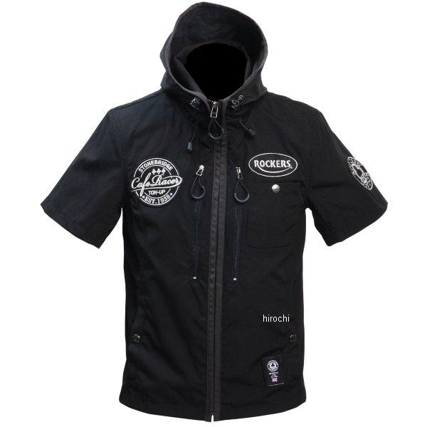 エースカフェロンドン 2020年春夏モデル T/C ハーフスリーブ ジャケット 黒 Mサイズ SS2001HJ-BK/M HD店