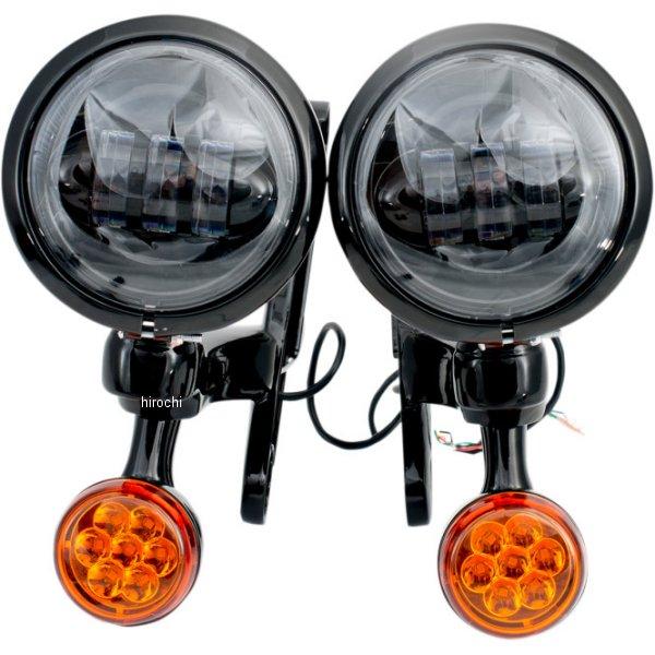 【USA在庫あり】 リブコ プロダクト RIVCO Products LED補助ライト4.5インチ/LEDウインカー付き 黒/スモーク/アンバー 2020-1578 HD店