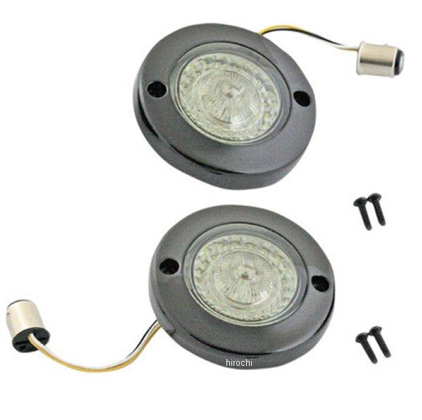 【USA在庫あり】 カスタムダイナミクス LEDウインカーインサート RINGS フロント ダブル球 フラット クローム 2020-1610 HD店