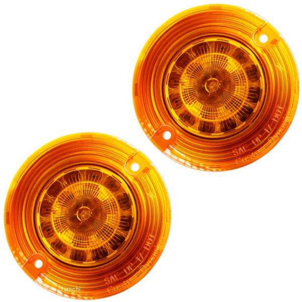 【USA在庫あり】 カスタムダイナミクス LEDウインカーインサート ダブル球 フラット アンバー 2020-1678 HD店