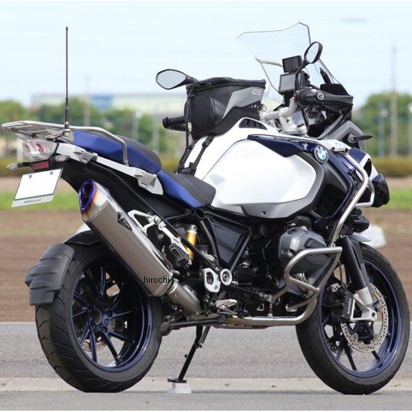 【正規販売店】 アールズギア r's gear HD店 スリップオンマフラー 13年-16年 アールズギア ワイバン リアルスペック 13年-16年 BMW R1200GSアドベンチャー チタン RB01-03RT HD店, 【ルナルーチェ】:8067ac22 --- kventurepartners.sakura.ne.jp
