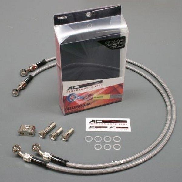 ACパフォーマンスライン AC-PERFORMANCELINE フロントブレーキホース 09年-12年 ZX-6R メッキ/スモーク 32171734S HD店