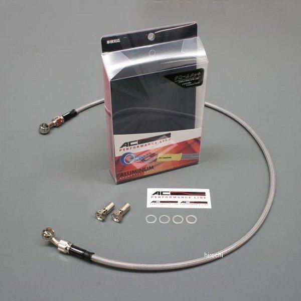 ACパフォーマンスライン Aメッキ F SM YZF-R25(ABS) 15-16 32135460S HD店