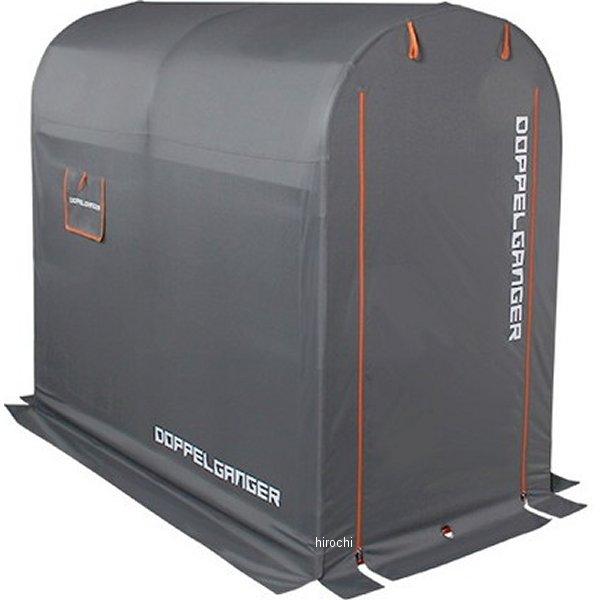 メーカー在庫あり ドッペルギャンガー DOPPELGANGER ストレージバイクガレージ 交換用カバー 国内在庫 上等 Mサイズ DCC496M-GY HD店