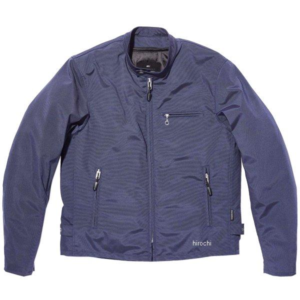 カドヤ KADOYA 2020年秋冬モデル NR-S2 ジャケット ネイビー 4Lサイズ 6575 HD店
