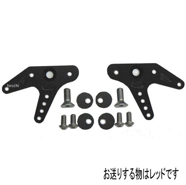 ビート BEET V字レーシングスタンドフックセット 8mm 汎用 赤 0611-008-06 HD店