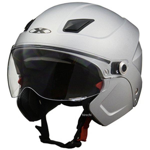 SOLDAD リード工業 システムヘルメット X-AIR ソルダード マットシルバー フリーサイズ (57cm-60cm) SOLDAD-MSV HD店