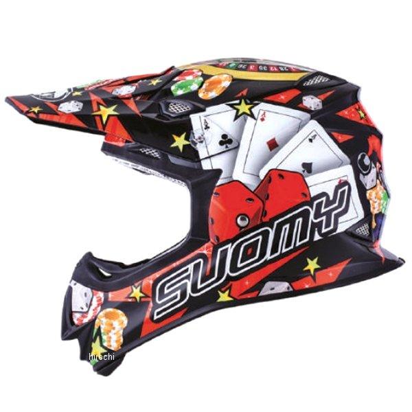 スオーミー フルフェイスヘルメット ミスタージャンプ SMJ002801 MJ0028 Sサイズ ジャックポット SUOMY HD店 ブラック