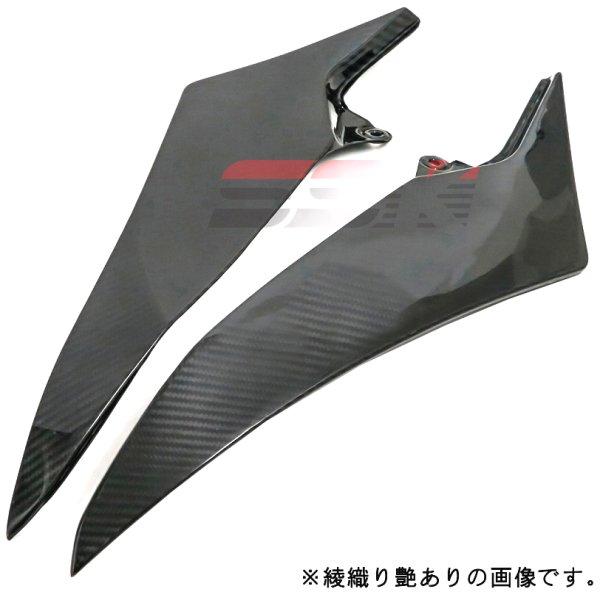 スピードラ SPEEDRA タンクサイドカバー 左右セット 09年-14年 YZF-R1 平織艶消し CYA0206PM HD店
