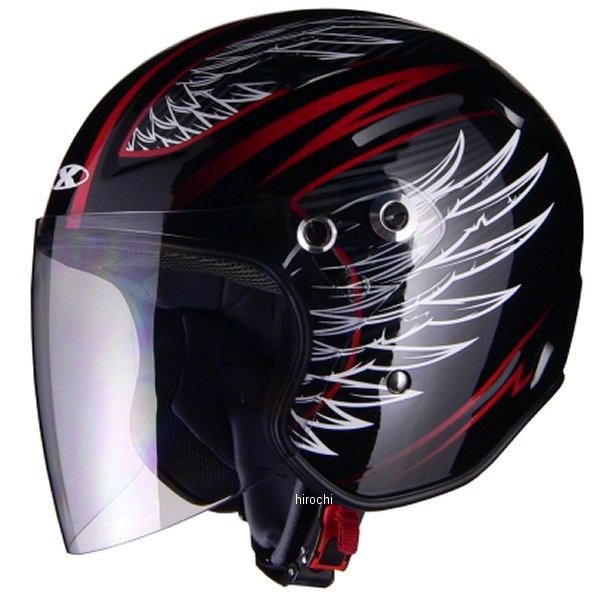 【メーカー在庫あり】 RAZZOIII G1 リード工業 ヘルメット X-AIR ラッツオIII G1 黒/フェザー Sサイズ (55cm-56cm) RAZZO3G1-BK-FEATHER-S HD店