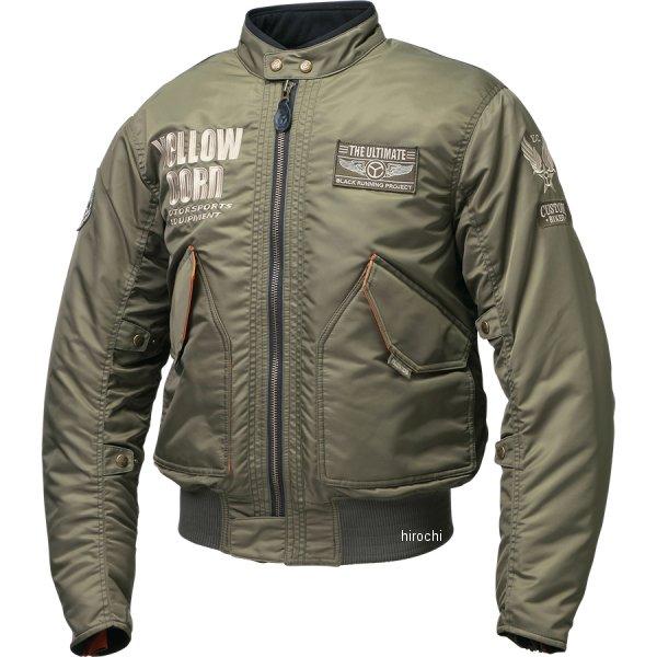 イエローコーン 豊富な品 YeLLOW CORN 2021年秋冬モデル ウィンタージャケット 再再販 3LWサイズ HD店 カーキ YB-1302