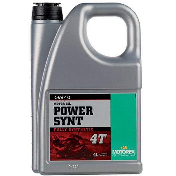 【USA在庫あり】 モトレックス MOTOREX 100%化学合成 4st エンジンオイル Power 5W40 4リットル 980033 HD店